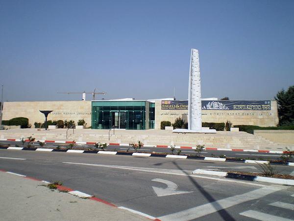 Museums-Bible_Lands_Museum_Jerusalem_wikipedia