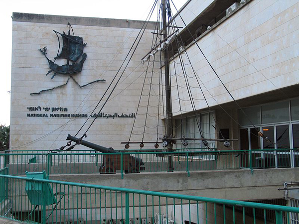 Museums-Haifa-maritime-museum-entrance