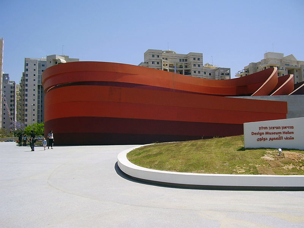 Museums-PikiWiki_Israel_8157_design_museum_in_holon