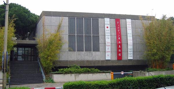 Museums-Tikotin museum