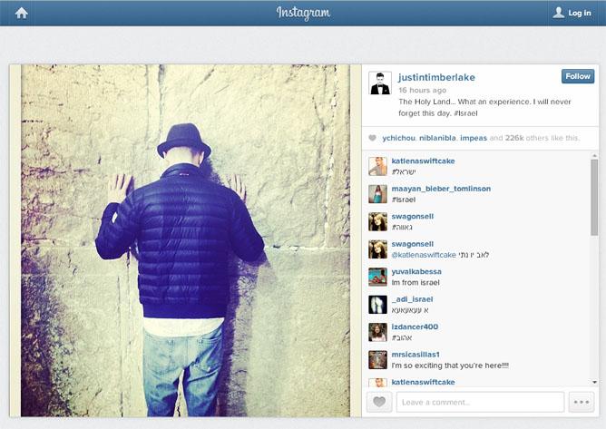 justin wall