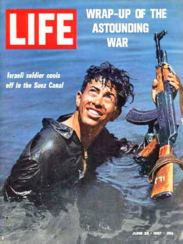 nostal-israeliness-top-30_life-mag-1967