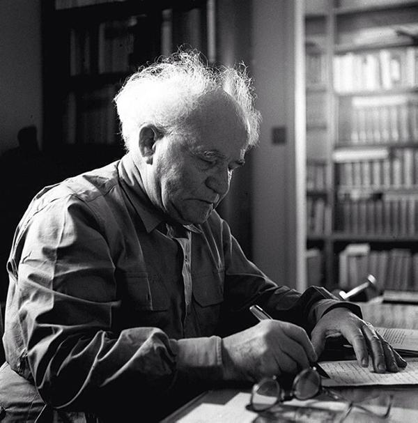pm-Ben-Gurion