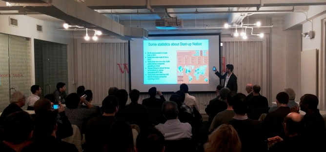 Lior Vaknin speaking at Startup Israel NYC meetup.