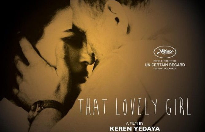 Keren Yedaya's 'That Lovely Girl' ('Away from his Absence')