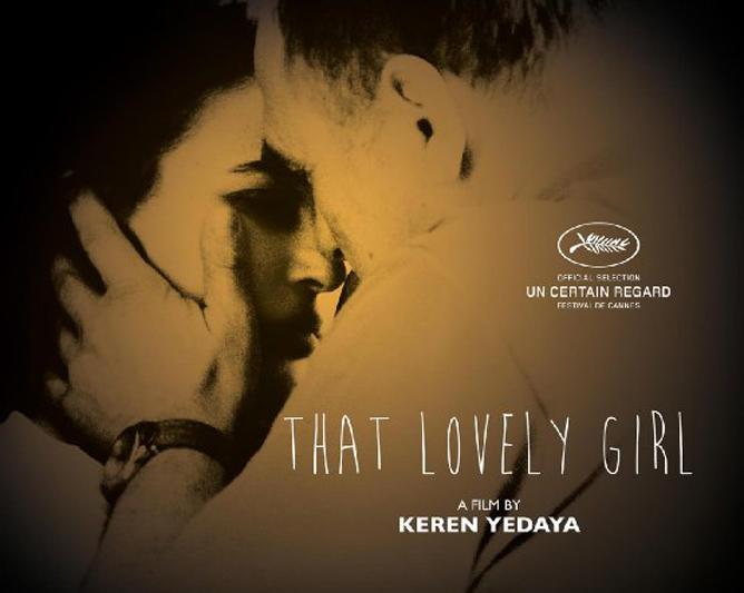 Keren Yedaya's 'That Lovely Girl' ('Away from his Absence')