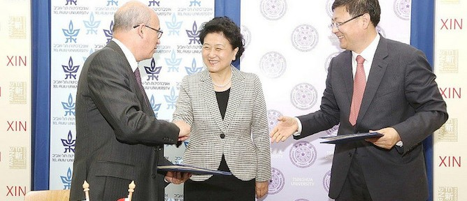 From left, TAU President Joseph Klafter, Chinese Vice Premier Liu Yandong and Tsinghua University President Chen Jining. Photo by Kobi Kantor