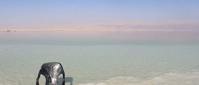 The Dead Sea has become a popular destination for medical tourism.