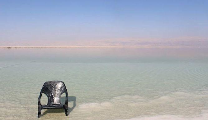 Healing powers of the Dead Sea - ISRAEL21c