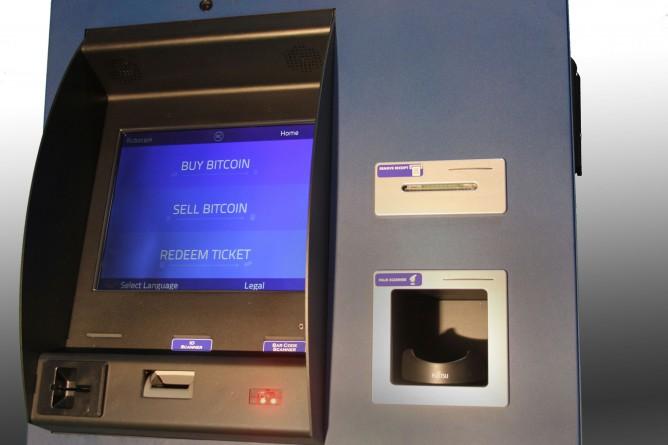 Robocoin ATM debuts in Tel Aviv.