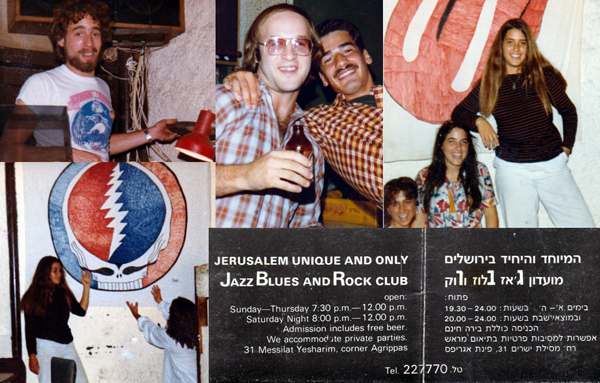 JBR-Jerusalem-Jazz-Blues-Rock-collage-600px