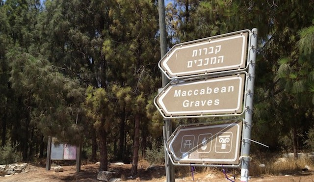 This tourist spot isn't the real deal. Photo by Matti Friedman/Times of Israel