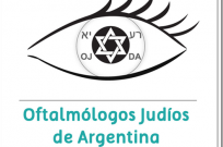 Logo of the Jewish Ophthalmologists of Buenos Aires.