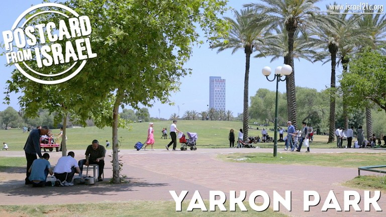 Postcard from Israel: The Yarkon River in Tel Aviv