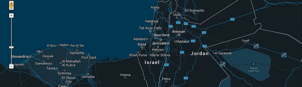 Israel Under Attack home page.