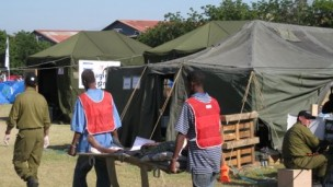 The IDF field hospital in Haiti in 2010.
