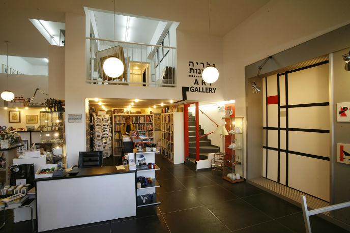 Inside the Bauhaus Center.