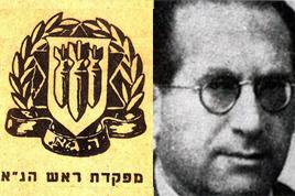 HAGA-Mordechai-Nimtza-268x178_2