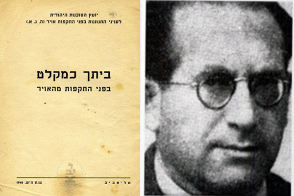 Mordechai-Nimtza-bi+book