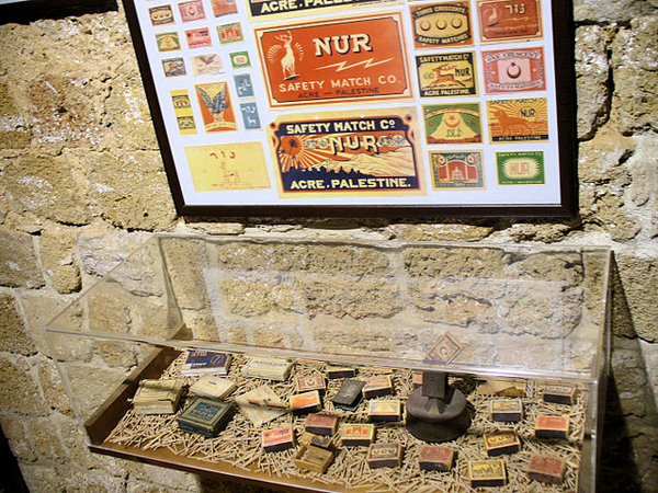 Old-Acre-Treasures-in-the-Walls-Museum_matches
