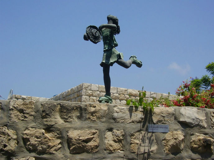 "Skating Girl"" by Ora Segalis in Ein Hod. Photo courtesy of PikiWiki Israel."