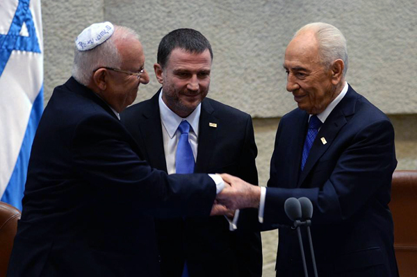 Rueven-Rivlin_swearing-in-ceremony