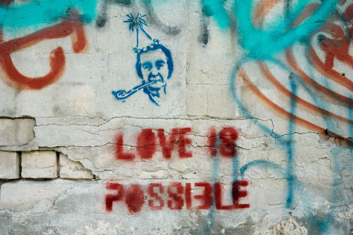 Graffiti in Tel Aviv. Photo by Nicky Blackburn