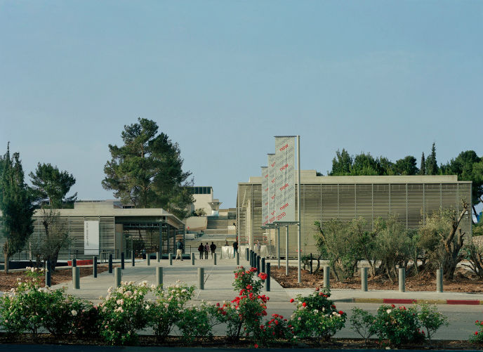 The Israel Museum in Jerusalem.