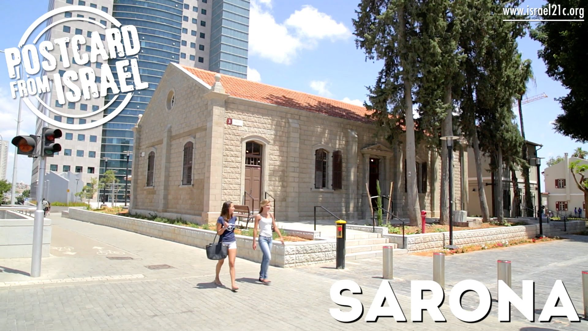 Postcard from Israel – Sarona in Tel Aviv