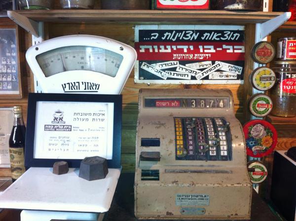 Tarpupu_scale+cash-register