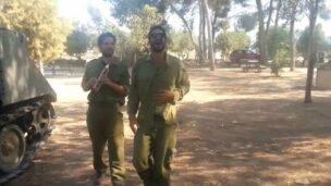 Israeli soldiers break out in tension-releasing song
