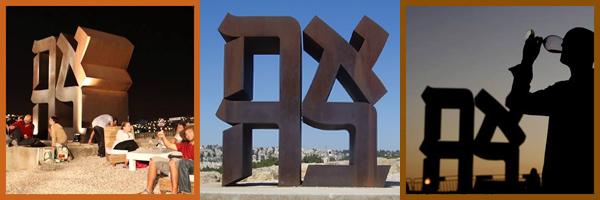 jerusalem-wine-festival