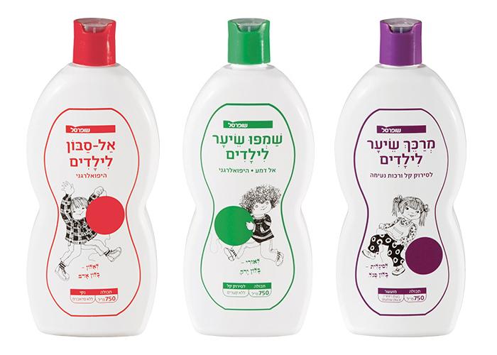 kibbutz=meuhad+shufersal-supersol_shampoo