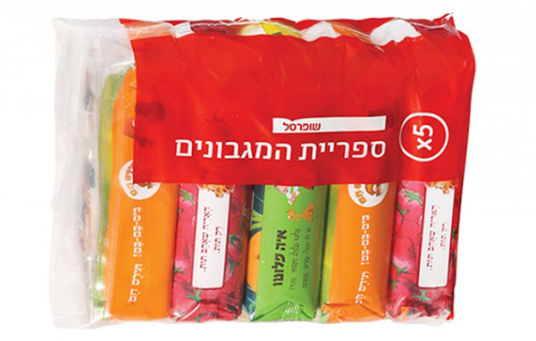 kibbutz=meuhad+shufersal-supersol_wipes