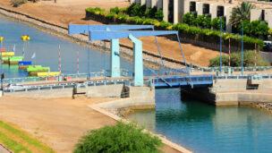 Rowing canal in Eilat. (Shutterstock.com)