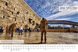 Noam_calendar_268x178