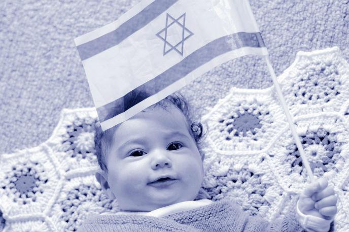 176,230 babies were born since last Rosh Hashana. (Shutterstock)