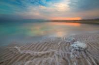 Dead Sea silence