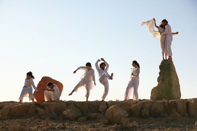 Dancing at Adama, Mitzpeh Ramon. Photo by Doron Horowitz/FLASH90