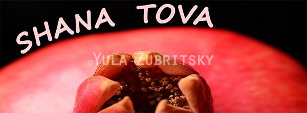 yula-zubritsky_shana-tova_1