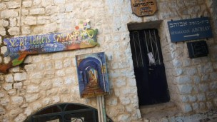 Photo of a Safed scene by Miriam Alster/FLASH90