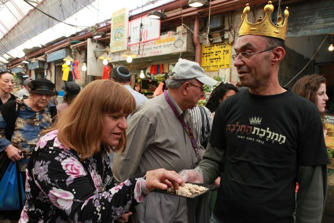 You can always get a free taste at Halva Kingdom. Photo by Nati Shohat/FLASH90
