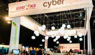 The CyberSpark pavilion at a recent Cybertech conference.