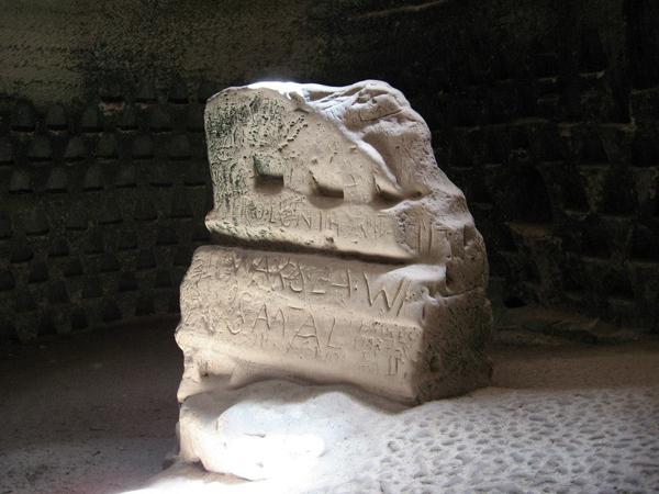 Wiki-Loves-Monuments-2014_Altar-Beit-Guvrin_Elizabeth-Boskov