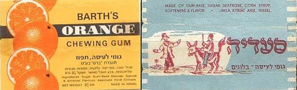 gum-wappers-defunct