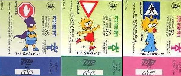 gum-wappers-simpsons