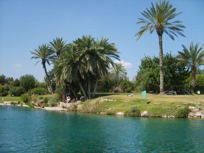 Sachne-Gan Hashlosha National Park at Kibbutz Nir David. (Wikimedia Commons)