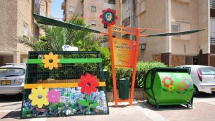 Recycling station in Afula. Photo by Shay Levy/FLASH90