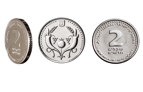 Israel-coins-2-sheqel