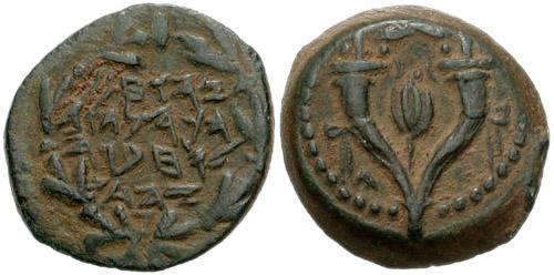 Israel-coins-horkanus